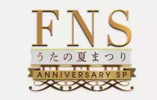 fns.PNG